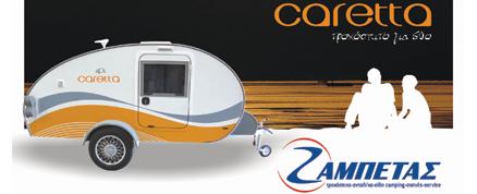 Caretta Caretta – Καινούργια Τροχόσπιτα Caretta